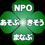npologo_amk